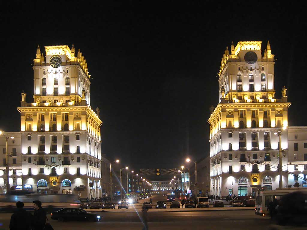 Визитная карточка города Минска.  Фото.